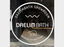 DAELIM BATH _ Show Room